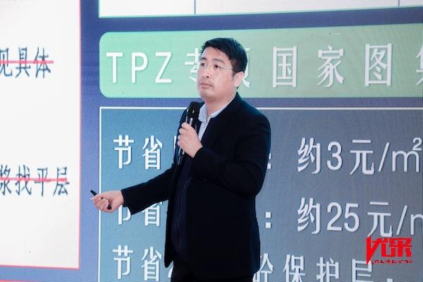 5 大禹防水应用技术负责人金岩.jpg