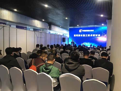 施工技术研讨会1.jpg