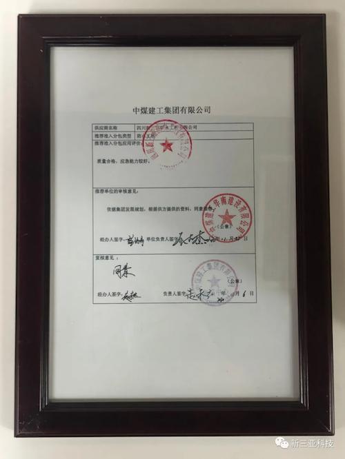 导出图片Fri Mar 05 2021 09_21_33 GMT+0800 (中国标准时间).png