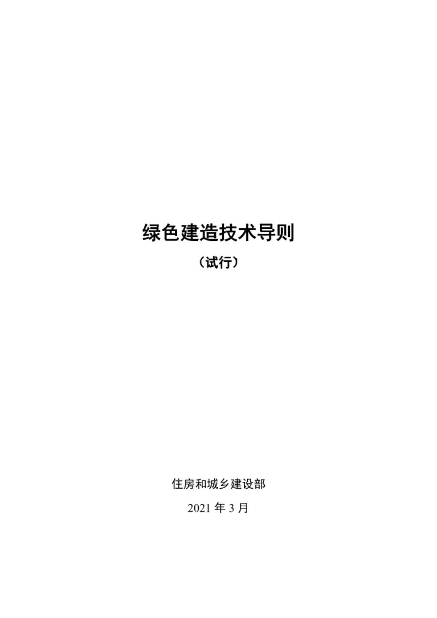 导出图片Mon Mar 22 2021 09_08_21 GMT+0800 (中国标准时间).png
