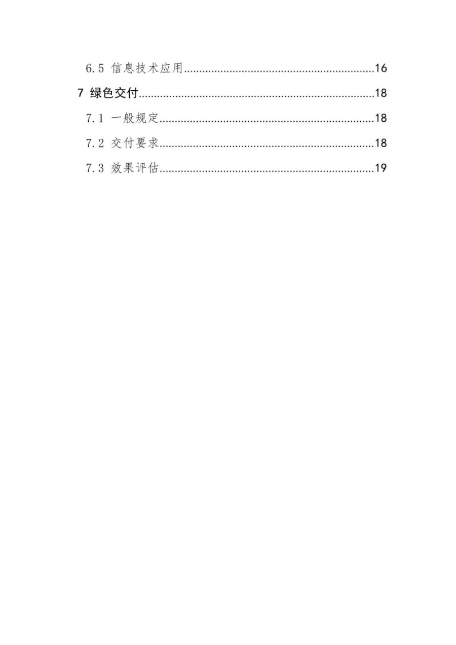 导出图片Mon Mar 22 2021 09_08_33 GMT+0800 (中国标准时间).png