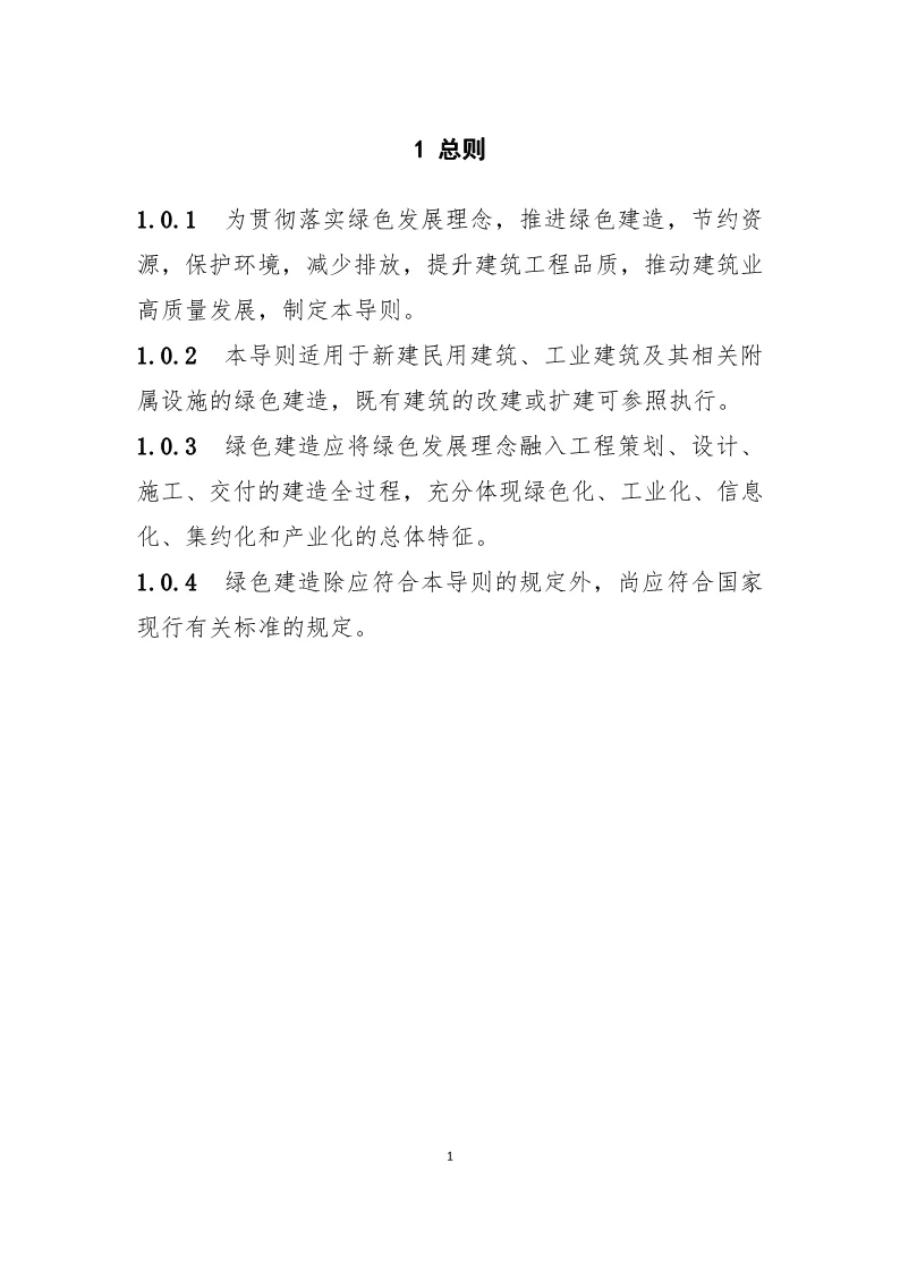 导出图片Mon Mar 22 2021 09_08_37 GMT+0800 (中国标准时间).png