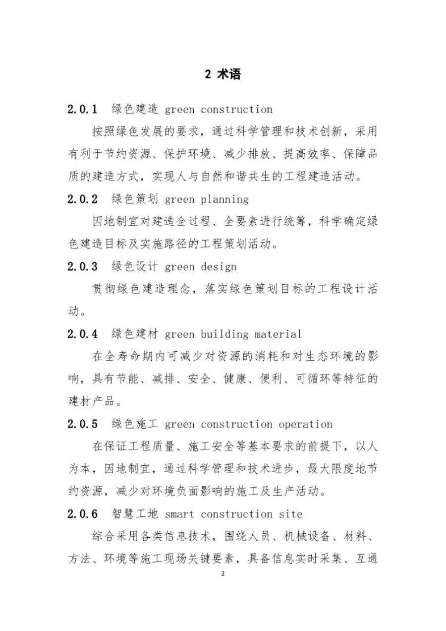 导出图片Mon Mar 22 2021 09_08_40 GMT+0800 (中国标准时间).png