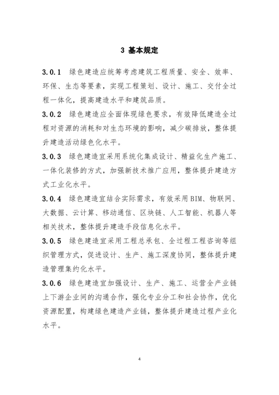 导出图片Mon Mar 22 2021 09_08_48 GMT+0800 (中国标准时间).png