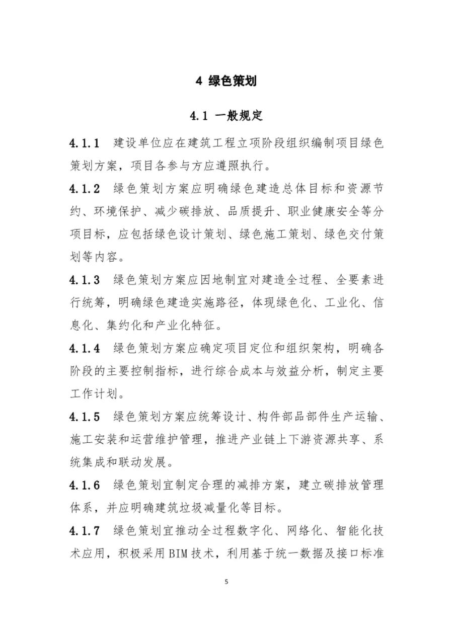导出图片Mon Mar 22 2021 09_09_18 GMT+0800 (中国标准时间).png