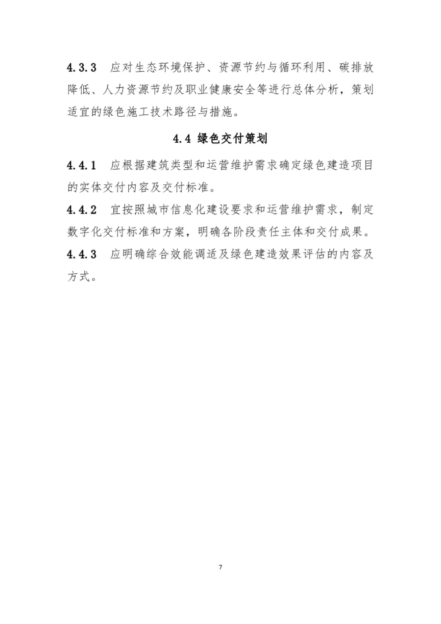 导出图片Mon Mar 22 2021 09_09_25 GMT+0800 (中国标准时间).png