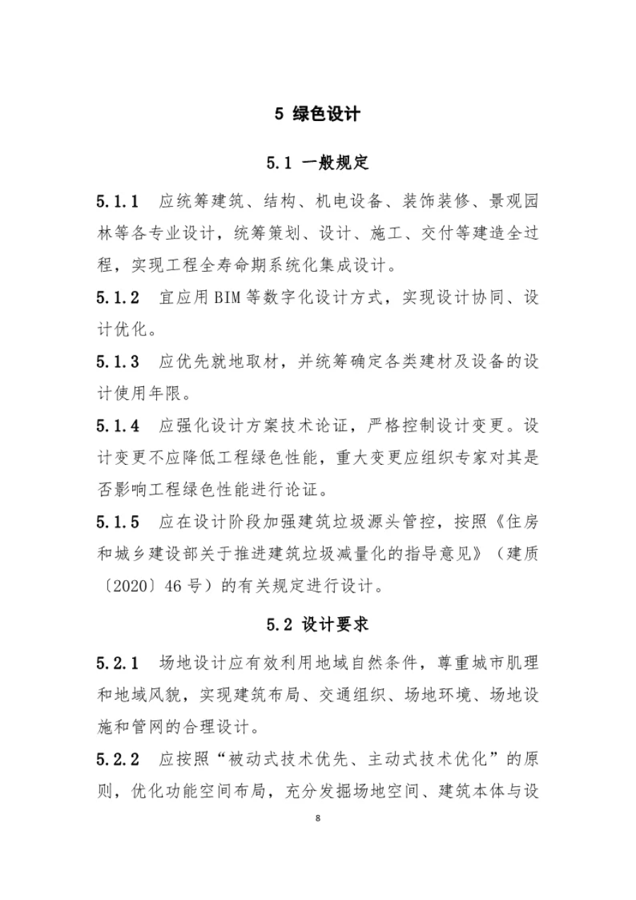 导出图片Mon Mar 22 2021 09_09_28 GMT+0800 (中国标准时间).png