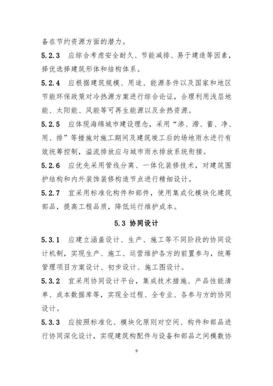 导出图片Mon Mar 22 2021 09_09_31 GMT+0800 (中国标准时间).png