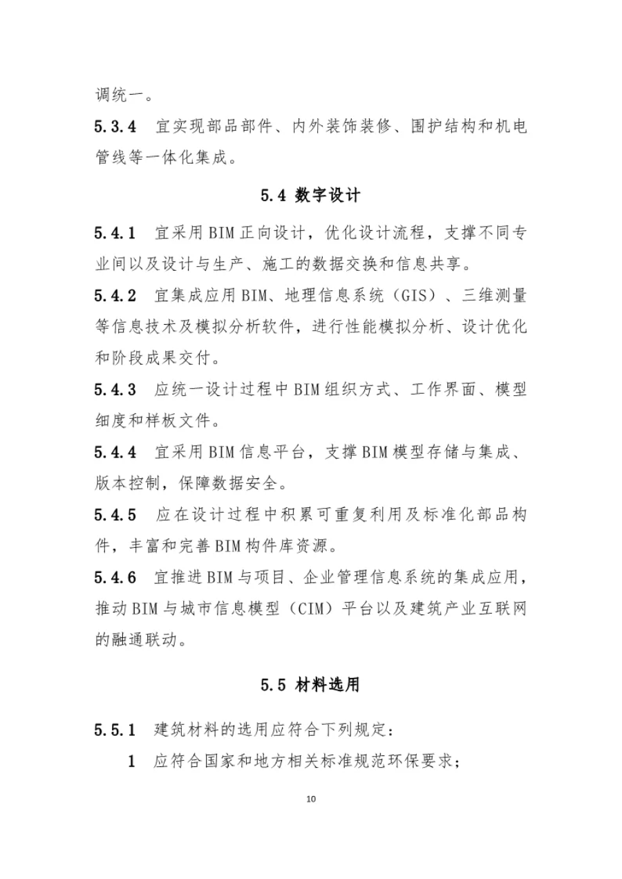 导出图片Mon Mar 22 2021 09_09_34 GMT+0800 (中国标准时间).png