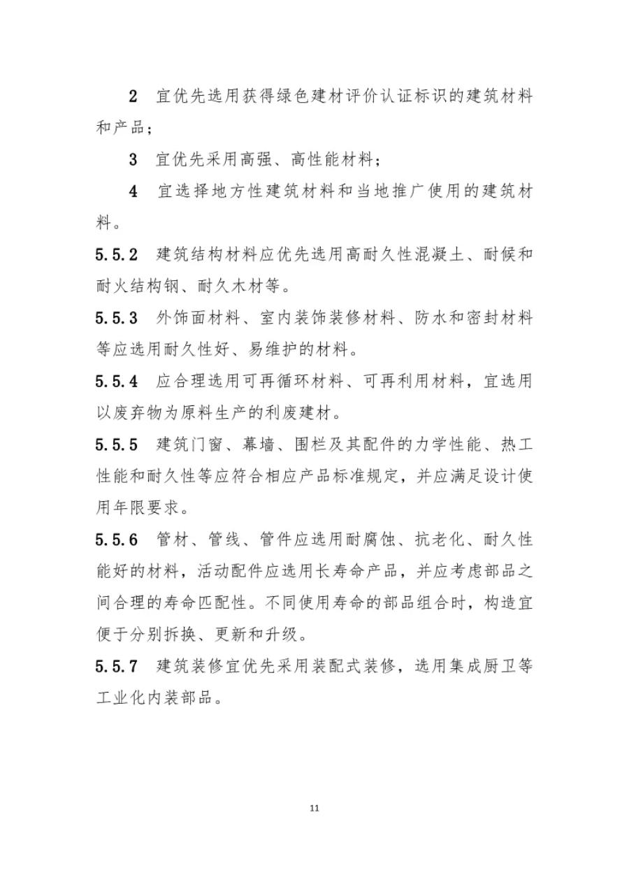 导出图片Mon Mar 22 2021 09_09_54 GMT+0800 (中国标准时间).png