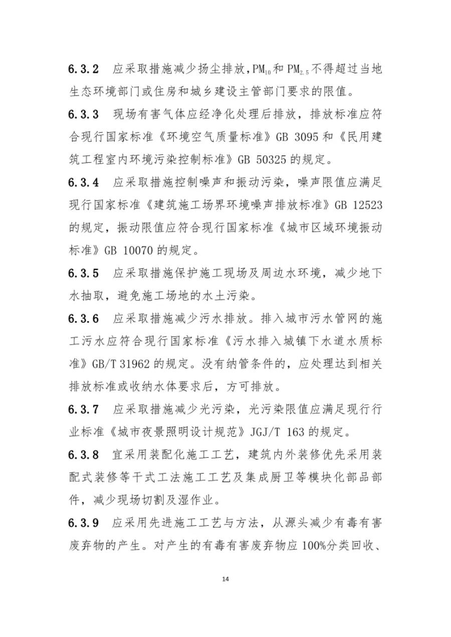 导出图片Mon Mar 22 2021 09_10_03 GMT+0800 (中国标准时间).png