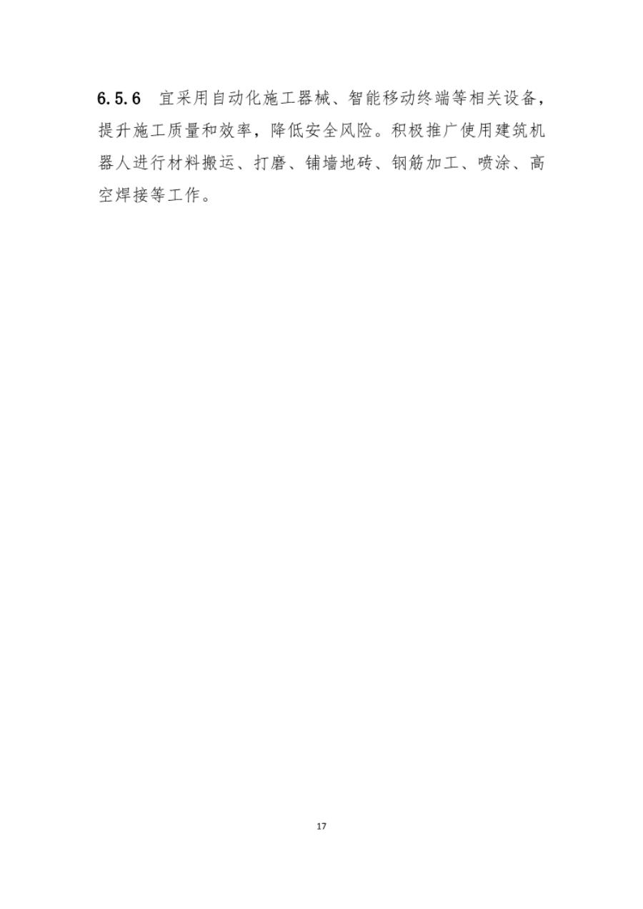 导出图片Mon Mar 22 2021 09_10_12 GMT+0800 (中国标准时间).png