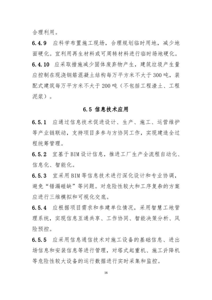 导出图片Mon Mar 22 2021 09_10_09 GMT+0800 (中国标准时间).png