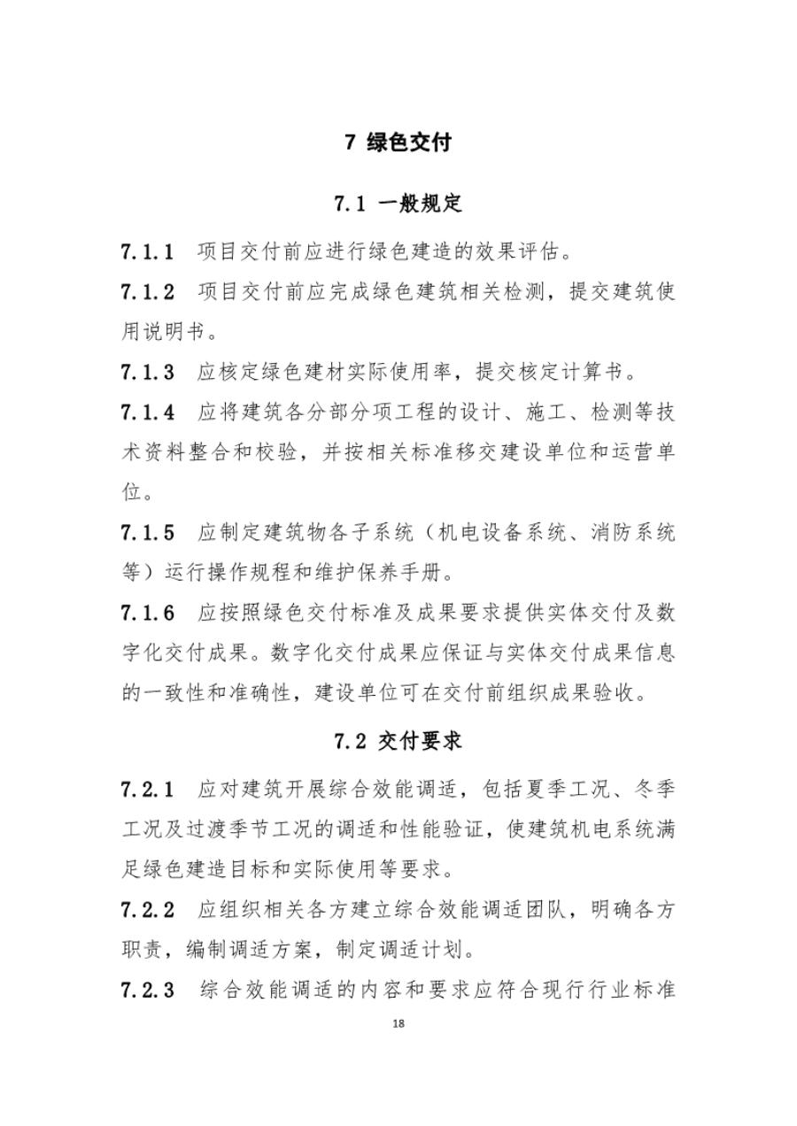 导出图片Mon Mar 22 2021 09_10_15 GMT+0800 (中国标准时间).png
