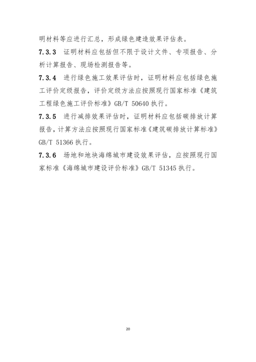 导出图片Mon Mar 22 2021 09_10_21 GMT+0800 (中国标准时间).png