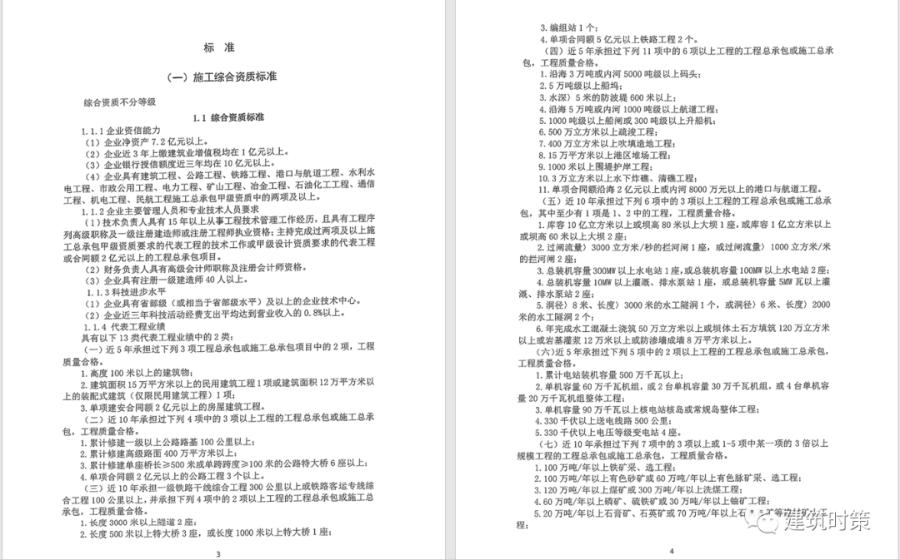 导出图片Tue Mar 23 2021 10_33_45 GMT+0800 (中国标准时间).png