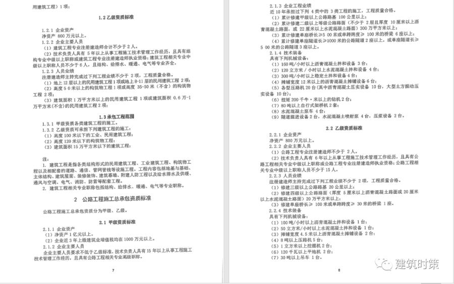 导出图片Tue Mar 23 2021 10_33_50 GMT+0800 (中国标准时间).png