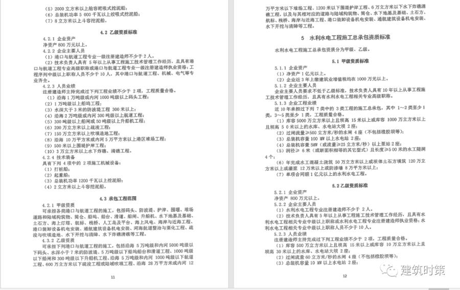 导出图片Tue Mar 23 2021 10_33_54 GMT+0800 (中国标准时间).png
