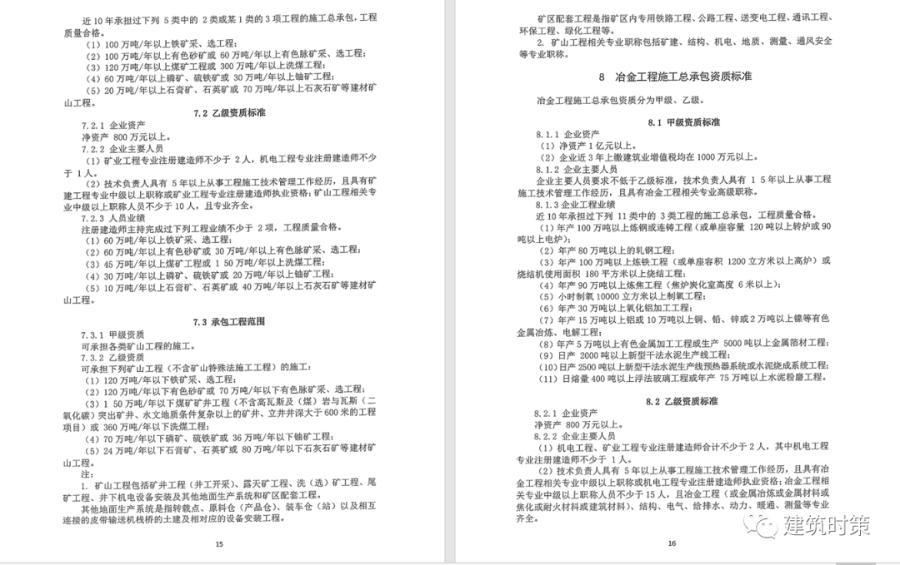 导出图片Tue Mar 23 2021 10_33_59 GMT+0800 (中国标准时间).png