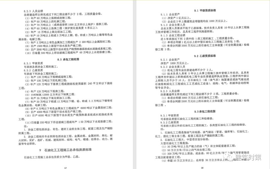 导出图片Tue Mar 23 2021 10_34_01 GMT+0800 (中国标准时间).png