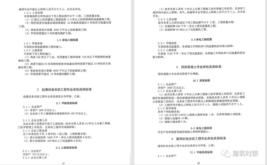 导出图片Tue Mar 23 2021 10_34_12 GMT+0800 (中国标准时间).png