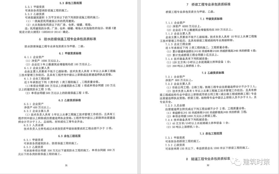 导出图片Tue Mar 23 2021 10_35_51 GMT+0800 (中国标准时间).png