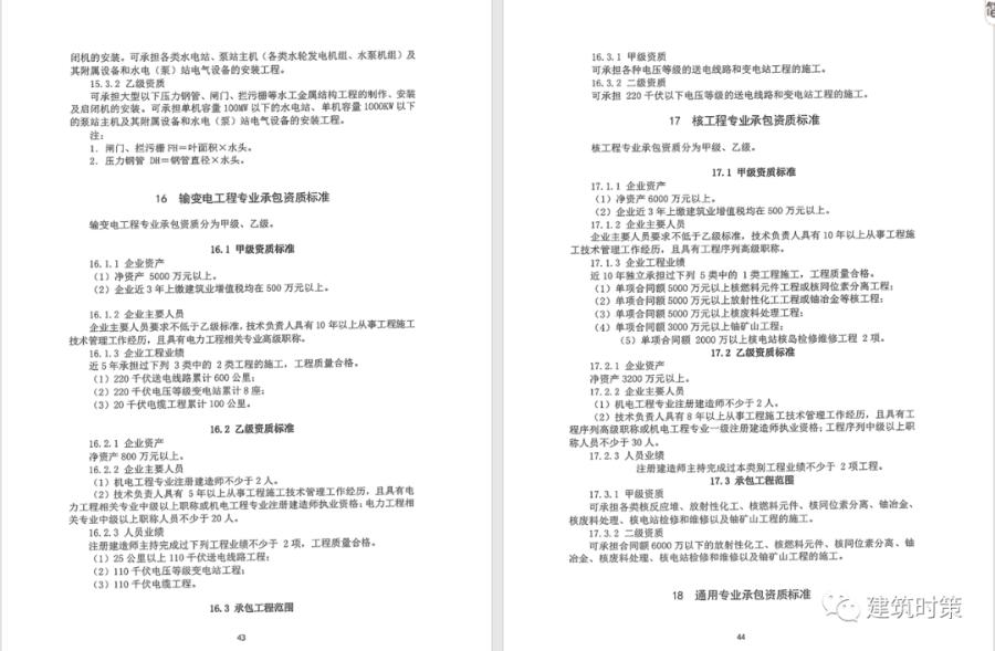 导出图片Tue Mar 23 2021 10_36_05 GMT+0800 (中国标准时间).png