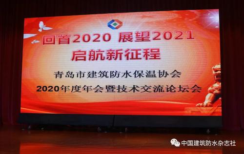 导出图片Wed Mar 31 2021 14_23_19 GMT+0800 (中国标准时间).png