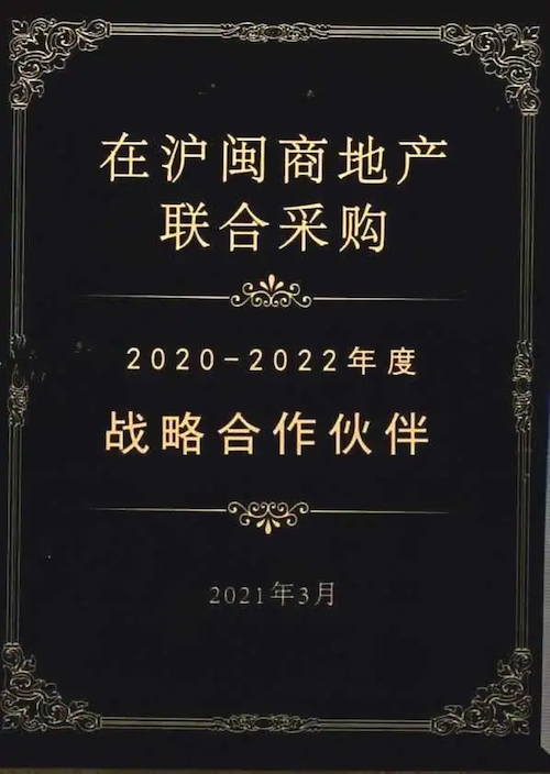 导出图片Wed Mar 31 2021 14_48_47 GMT+0800 (中国标准时间).png