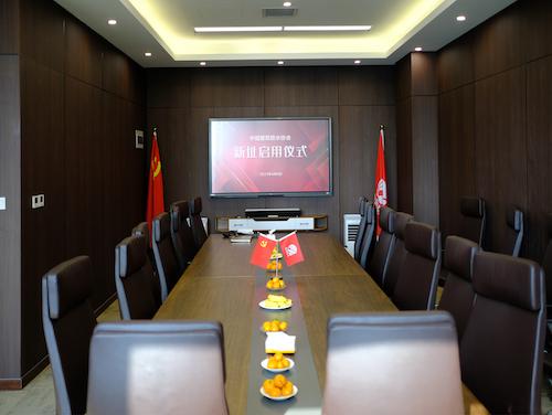 08会议室DSCF5334.JPG