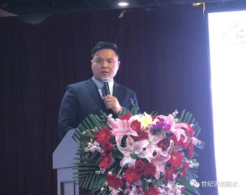 07北京市建设工程物资协会防水分会执行会长卫向阳.png