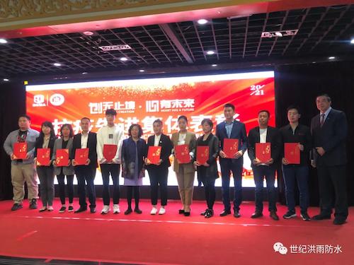 10_2020年度抗疫先进集体荣誉奖.png