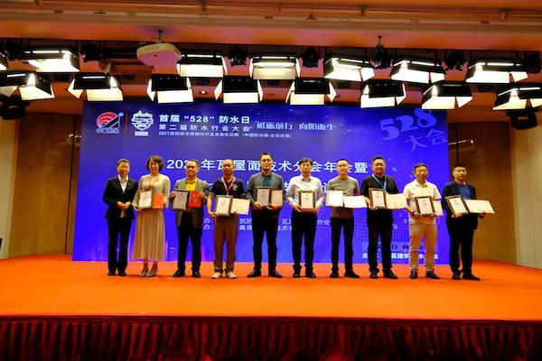 12颁发证书1_DSCF6063.JPG