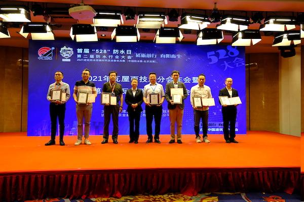 12颁发证书3_DSCF6067.JPG