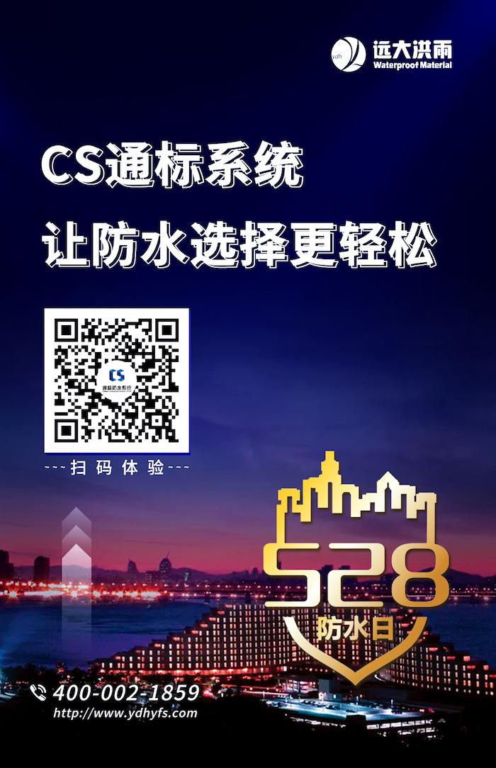 微信图片_20210514093036.jpg