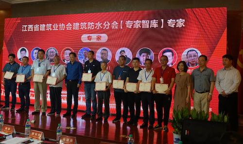16为智库专家颁发证书.png