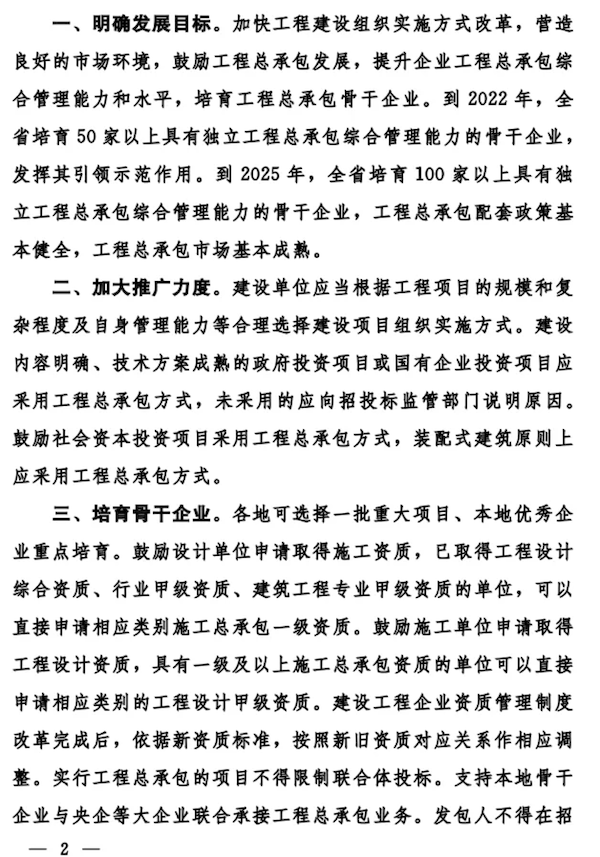 导出图片Mon Sep 06 2021 13_46_24 GMT+0800 (中国标准时间).png